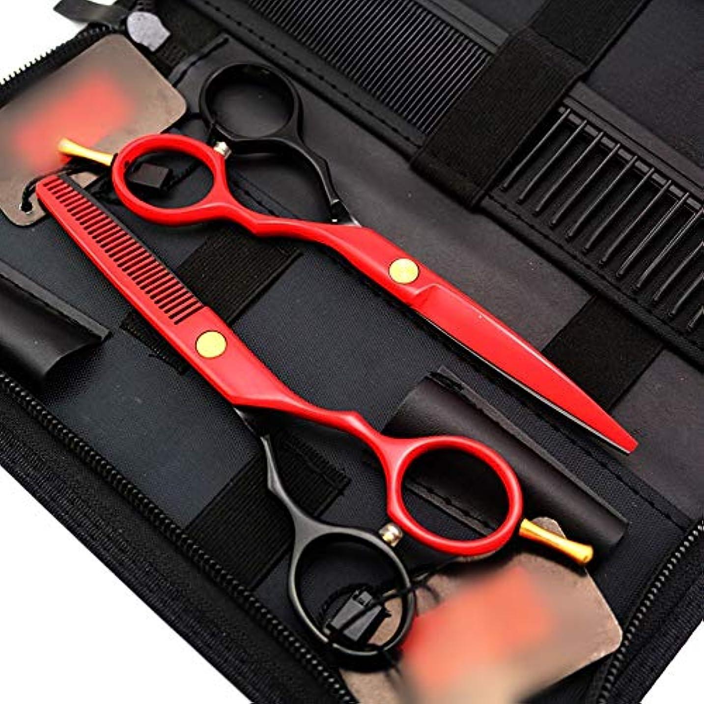 マージン等々群衆Hairdressing 5.5インチプロフェッショナルペイントクラフト理髪はさみ髪カット鋏ステンレス理髪はさみ (色 : Black red)