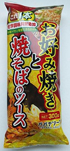 【京都・パパヤソース】お好み焼きと焼きそばのソース