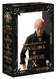 彩の国シェイクスピア・シリーズ NINAGAWA × SHAKESPEARE DVD BOX X(「シンベリン」/「トロイラスとクレシダ」)[PCBE-62435][DVD]
