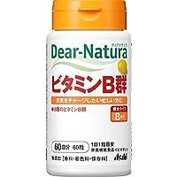 アサヒグループ食品 ディアナチュラ ビタミンB群(60日分)