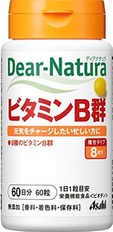 立方体大人ポケットアサヒグループ食品 ディアナチュラ ビタミンB群(60日分)