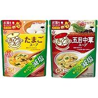 【 アマノフーズ フリーズドライ 】 減塩きょうのスープ 2種30食( 減塩たまごスープ ・ 減塩中華 ) [ フリーズドライ ねぎ 5g付き ]