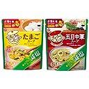 【 アマノフーズ フリーズドライ 】 減塩きょうのスープ 2種30食( 減塩たまごスープ 減塩中華 ) フリーズドライ ねぎ 5g付き