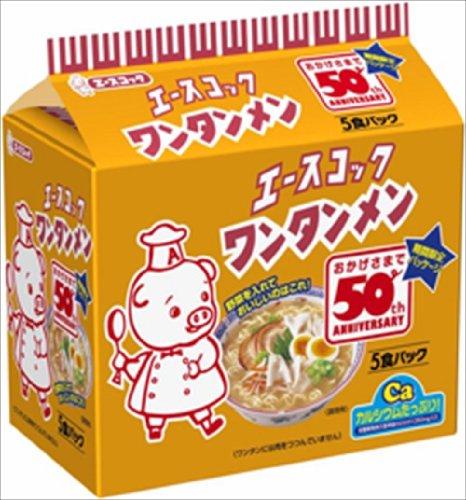 エースコック ワンタンメン 5食 -