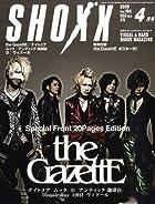 SHOXX (ショックス) 2009年 04月号 [雑誌]()