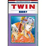 TWIN / 亜藤 潤子 のシリーズ情報を見る