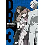 ダンガンロンパ3 -The End of 希望ヶ峰学園-(未来編)DVD II