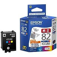 エプソン IC82シリーズ 純正インクカートリッジ ICCL82 3色カラー 【単品】 (T)