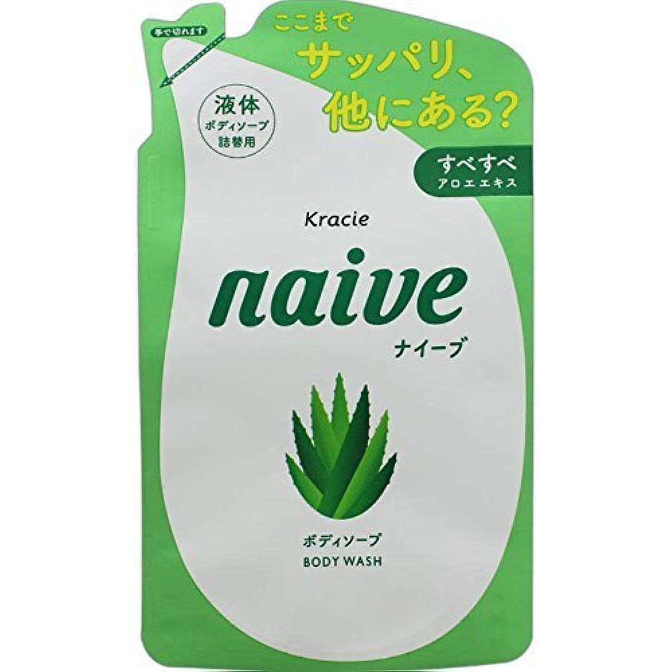 洗う乳製品フレームワークナイーブ ボディソープ(アロエエキス配合)詰替用