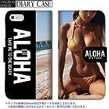 メンズ 水着 301-sanmaruichi- iPhoneSE ケース iPhone5s ケース iPhone5 ケース 手帳型 おしゃれ セクシー sexy ガール アロハ ハワイ ロゴ 水着 B 手帳ケース