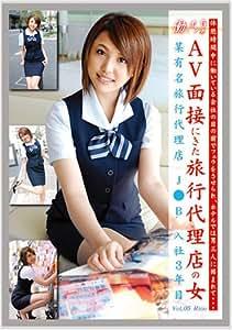 働くオンナ 05 [DVD]