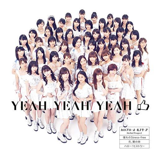 ハロープロジェクトグループの人気ランキングトップ10!ファンが今おすすめするのはこのグループ☆の画像