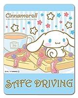 シナモロール 車マグネットステッカー【SAFE DRIVING】