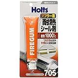 ホルツ マフラー用耐熱シール剤 ファイアガム 耐熱1000℃ Holts MH705