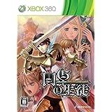 円卓の生徒 (初回特典:サウンドトラックCD & コンテンツダウンロードカード同梱) - Xbox360