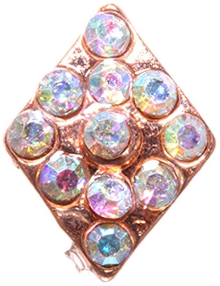 ラック首尾一貫したデコラティブダイヤ オーロラ(各2個) ピンクゴールド