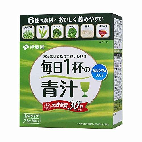 伊藤園 毎日1杯の青汁 (粉末タイプ) 7.5g×20包