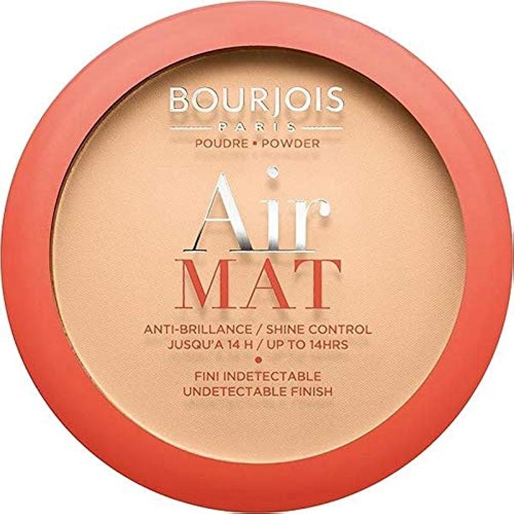 永久ペルセウス継続中[Bourjois ] ブルジョワ空気マット圧粉 - ライトベージュ - Bourjois Air Mat Pressed Powder - Light Beige [並行輸入品]