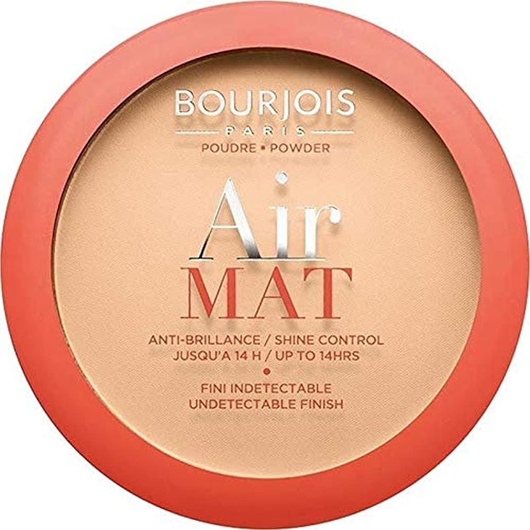 ハイジャック不確実代表して[Bourjois ] ブルジョワ空気マット圧粉 - ライトベージュ - Bourjois Air Mat Pressed Powder - Light Beige [並行輸入品]