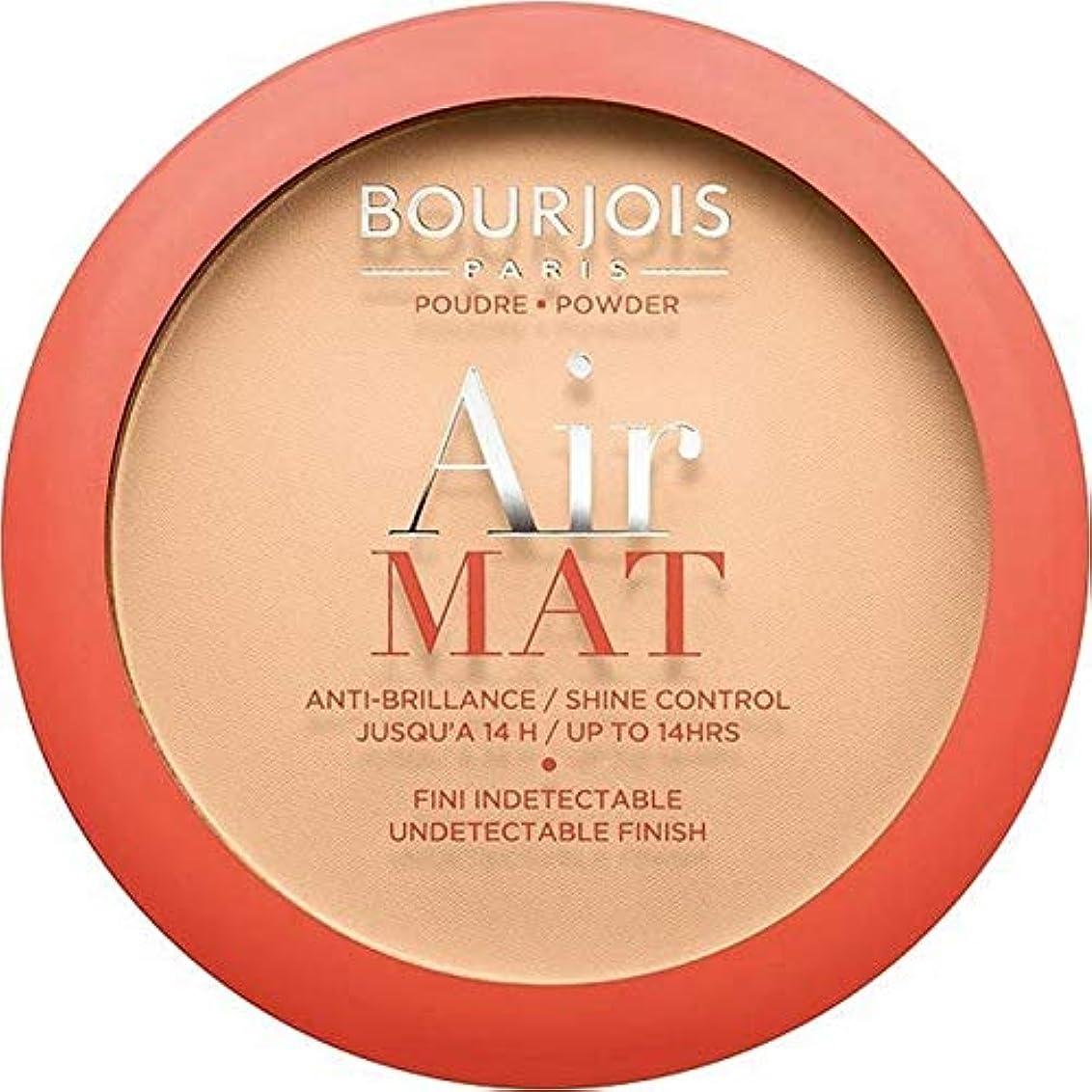 新年折り目地下[Bourjois ] ブルジョワ空気マット圧粉 - ライトベージュ - Bourjois Air Mat Pressed Powder - Light Beige [並行輸入品]