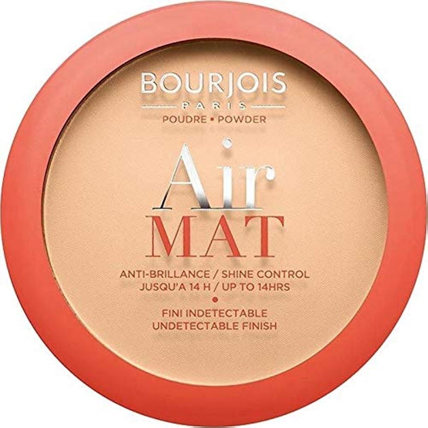 孤独な抑圧持ってる[Bourjois ] ブルジョワ空気マット圧粉 - ライトベージュ - Bourjois Air Mat Pressed Powder - Light Beige [並行輸入品]