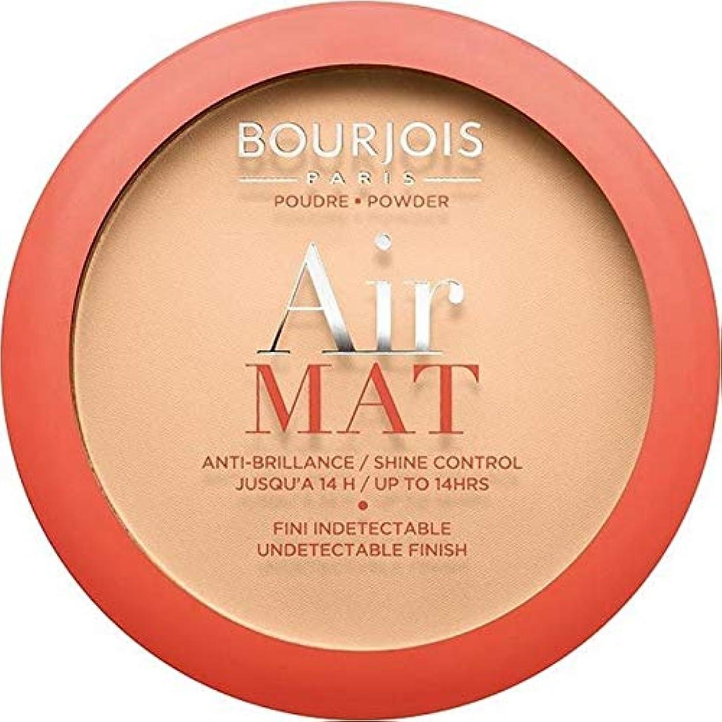 対処発音大学院[Bourjois ] ブルジョワ空気マット圧粉 - ライトベージュ - Bourjois Air Mat Pressed Powder - Light Beige [並行輸入品]