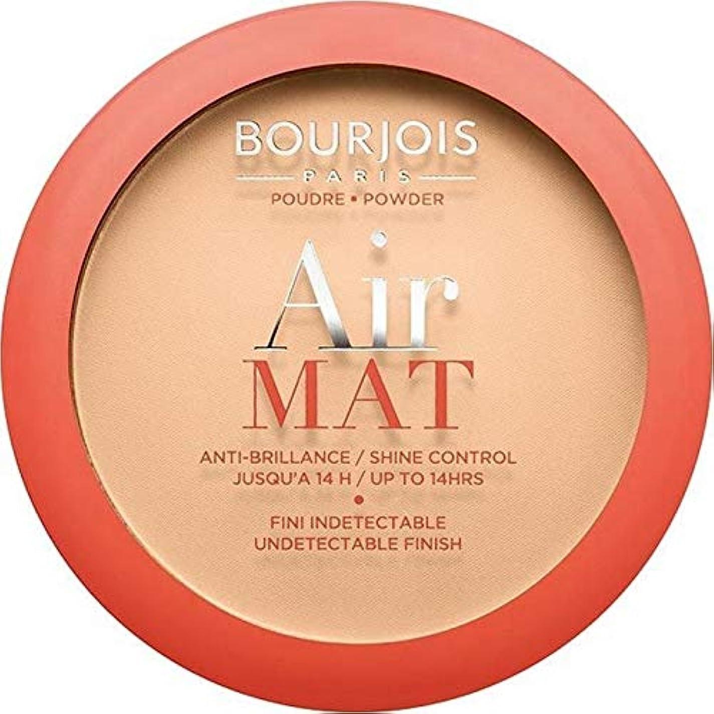 慣性実際の傷つきやすい[Bourjois ] ブルジョワ空気マット圧粉 - ライトベージュ - Bourjois Air Mat Pressed Powder - Light Beige [並行輸入品]