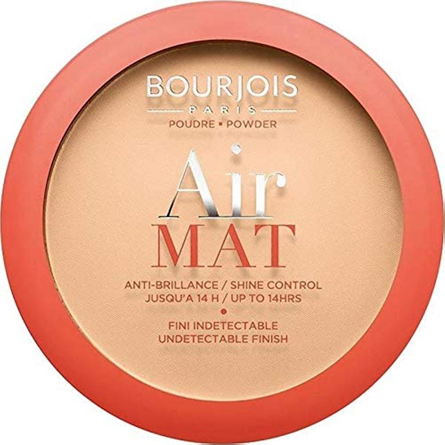 腐敗したスマッシュ電球[Bourjois ] ブルジョワ空気マット圧粉 - ライトベージュ - Bourjois Air Mat Pressed Powder - Light Beige [並行輸入品]