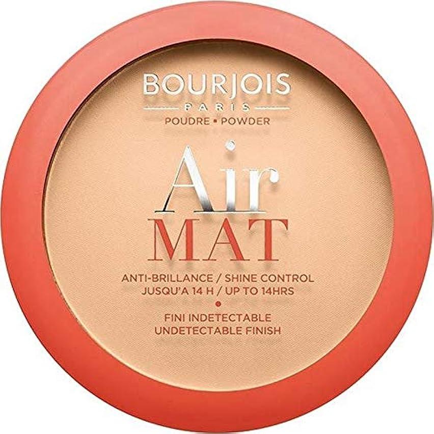 摂動実施するスポークスマン[Bourjois ] ブルジョワ空気マット圧粉 - ライトベージュ - Bourjois Air Mat Pressed Powder - Light Beige [並行輸入品]