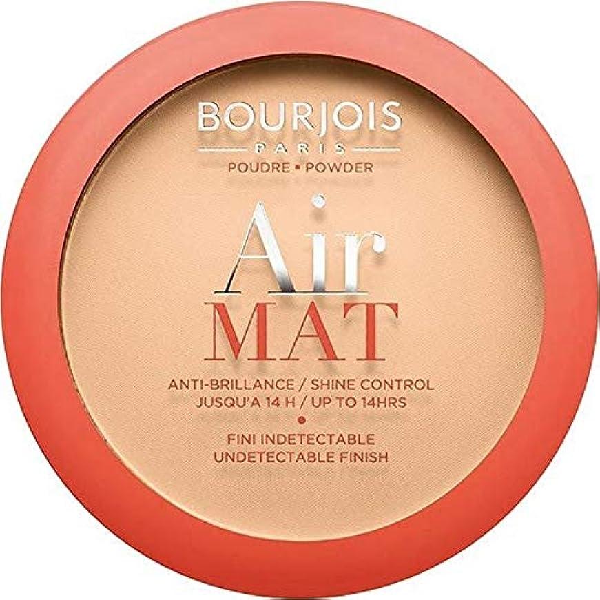 拡声器できた空いている[Bourjois ] ブルジョワ空気マット圧粉 - ライトベージュ - Bourjois Air Mat Pressed Powder - Light Beige [並行輸入品]