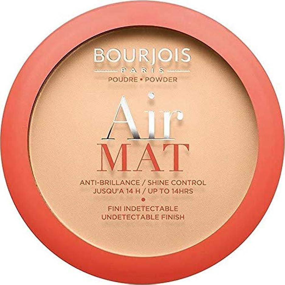 光沢チーフの前で[Bourjois ] ブルジョワ空気マット圧粉 - ライトベージュ - Bourjois Air Mat Pressed Powder - Light Beige [並行輸入品]