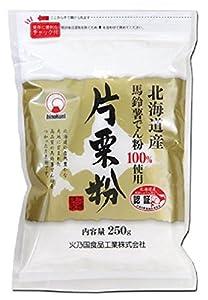 火乃国 片栗粉 北海道産 チャック付 250g×5袋