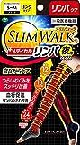 スリムウォーク メディカルリンパ夜用ソックス ロングタイプ ブラック S~Mサイズ(SLIM WALK,medical lymph long,SM)