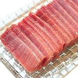 本マグロ 中トロ250-300g前後 パック お刺身 お寿司 海鮮丼用 鮪 トロ (1パック250-300g)