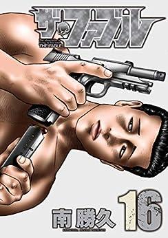 ザ・ファブル 第01 16巻 [The Fable vol 01 16], manga, download, free