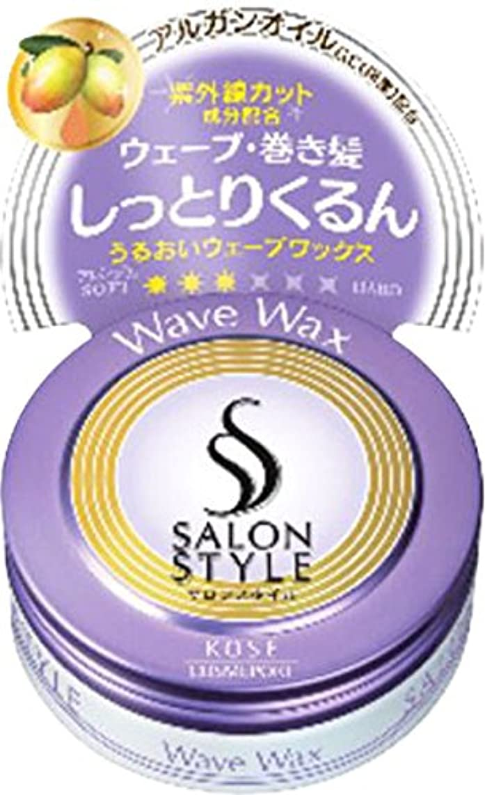 の面では概してオーガニックKOSE コーセー SALON STYLE(サロンスタイル) ヘアワックスD ぷるるんウェーブ ミニ 22g