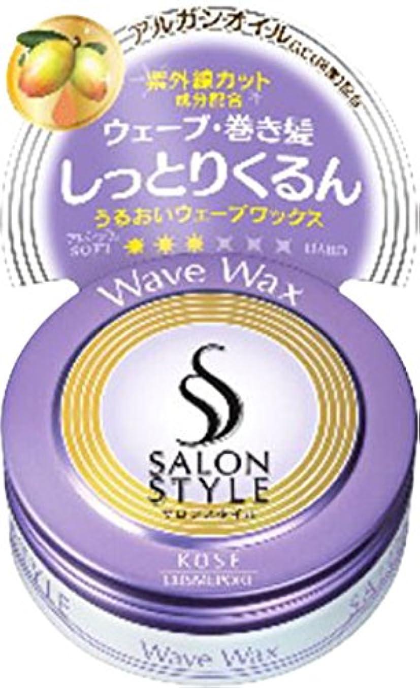 カウボーイ確認するスカルクKOSE コーセー SALON STYLE(サロンスタイル) ヘアワックスD ぷるるんウェーブ ミニ 22g