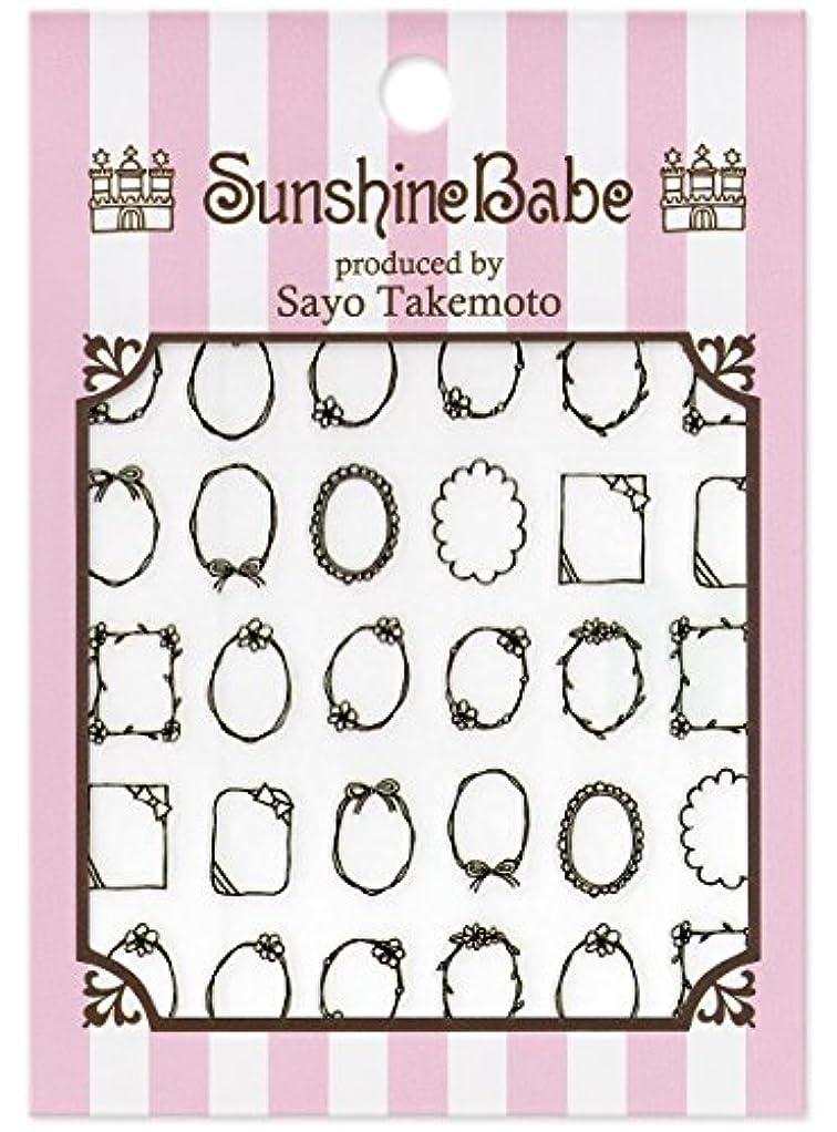 新年アトミックまだらサンシャインベビー ネイルシール 武本小夜の Sayo Style 手描きフレーム(ブラック)