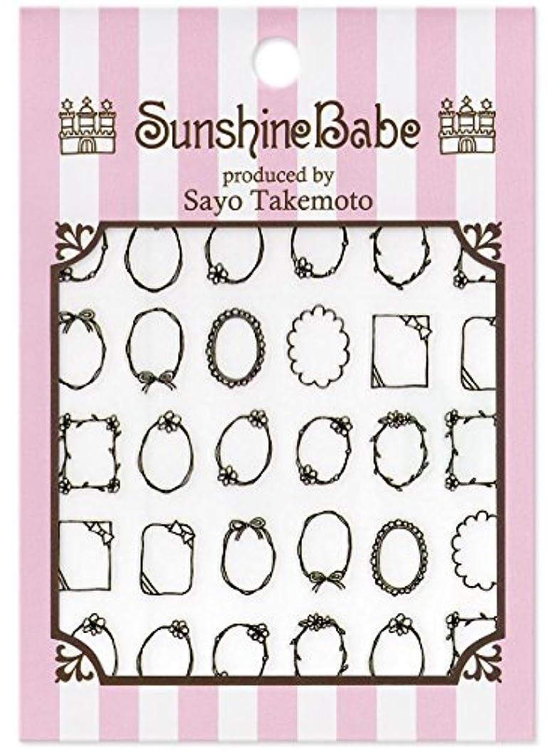 失裏切る興味サンシャインベビー ネイルシール 武本小夜の Sayo Style 手描きフレーム(ブラック)