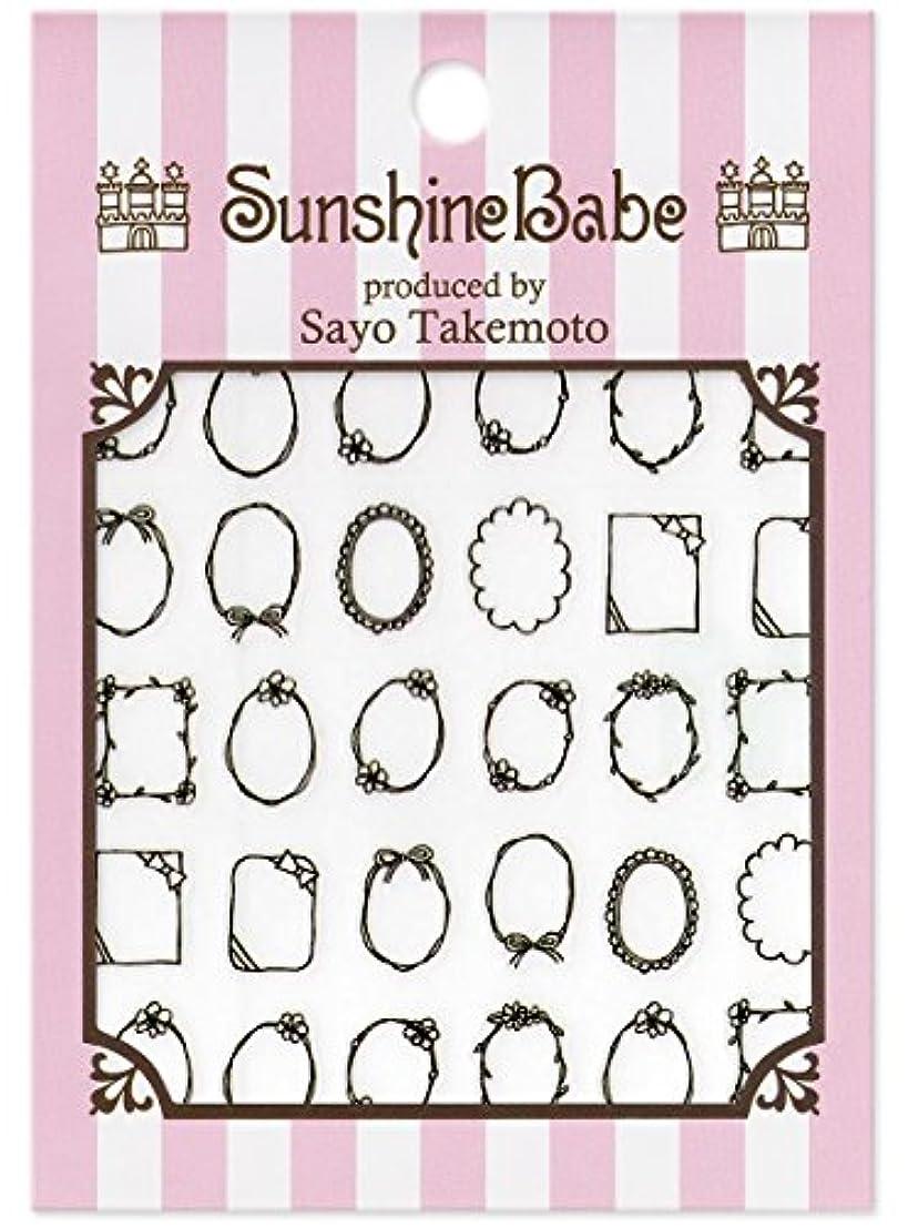 しないリンクに関してサンシャインベビー ネイルシール 武本小夜の Sayo Style 手描きフレーム(ブラック)