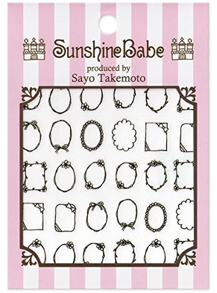 高原エジプト人先のことを考えるサンシャインベビー ネイルシール 武本小夜の Sayo Style 手描きフレーム(ブラック)