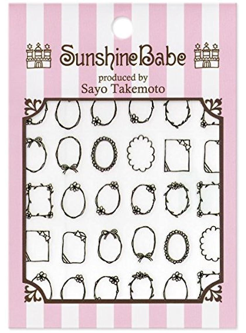 発掘する廊下独裁者サンシャインベビー ネイルシール 武本小夜の Sayo Style 手描きフレーム(ブラック)