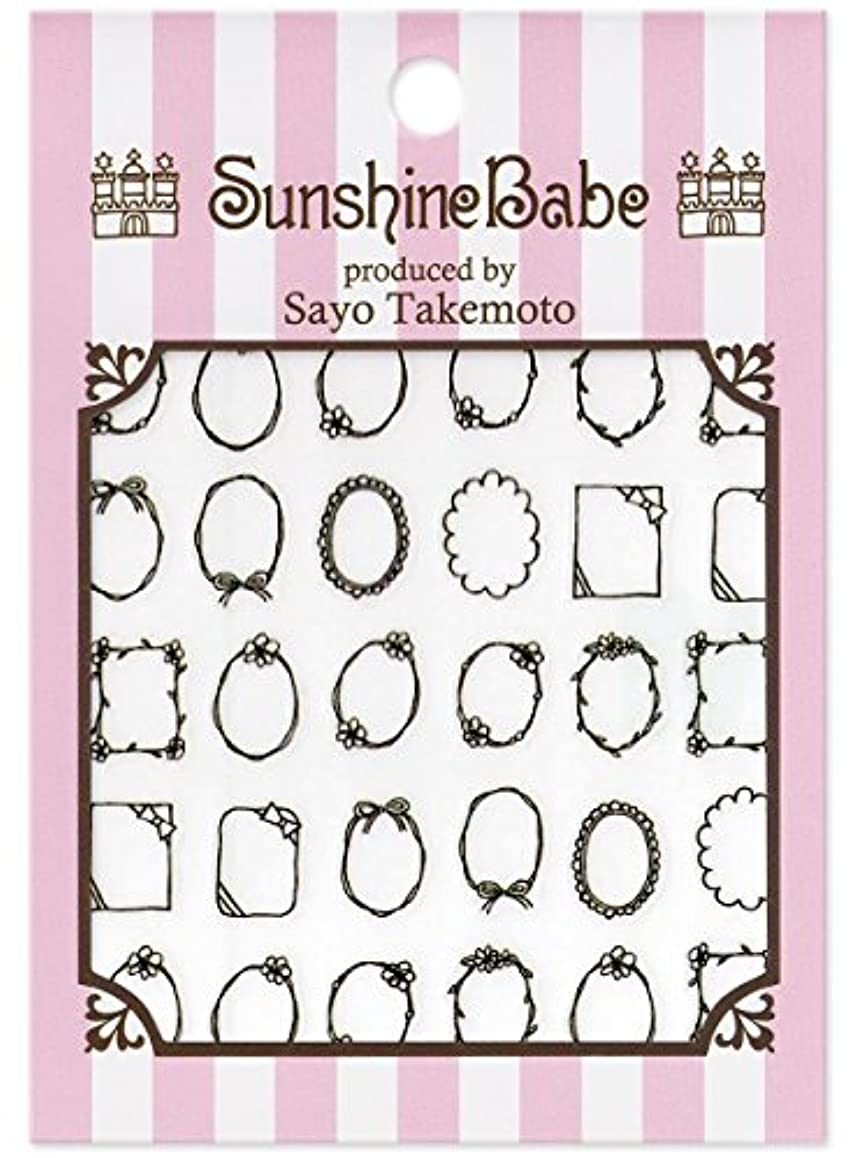 宿泊カウボーイはっきりしないサンシャインベビー ネイルシール 武本小夜の Sayo Style 手描きフレーム(ブラック)