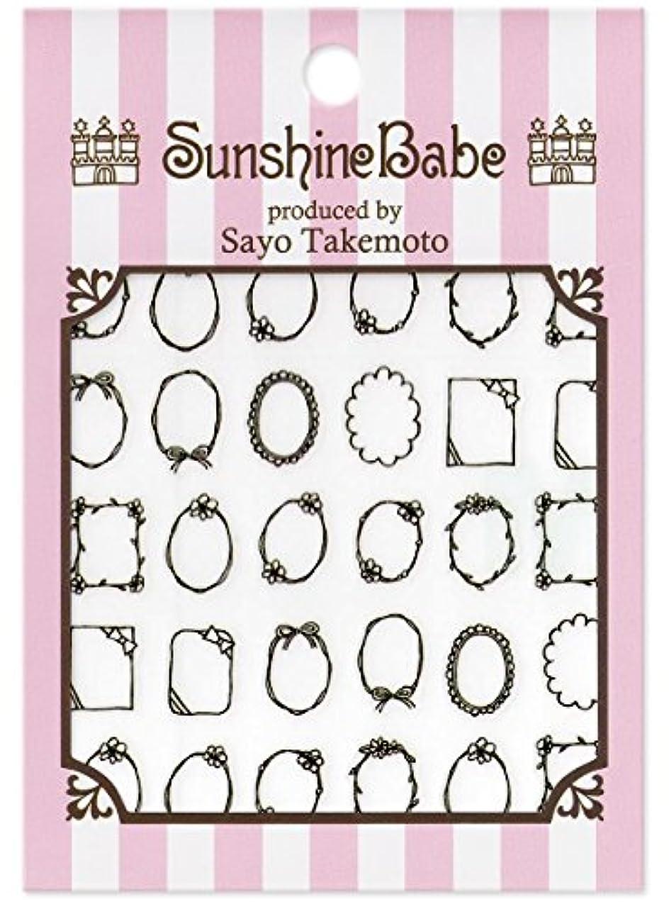 サンシャインベビー ネイルシール 武本小夜の Sayo Style 手描きフレーム(ブラック)