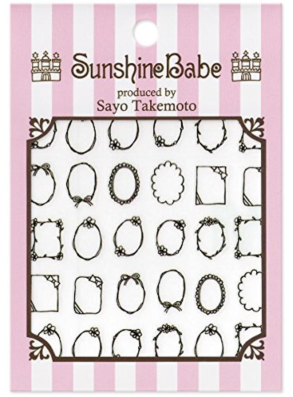 レギュラー毎週周辺サンシャインベビー ネイルシール 武本小夜の Sayo Style 手描きフレーム(ブラック)
