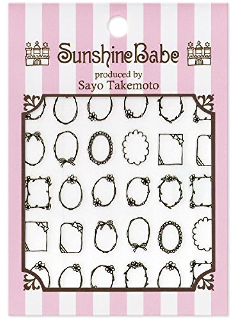 戦略オフおなじみのサンシャインベビー ネイルシール 武本小夜の Sayo Style 手描きフレーム(ブラック)