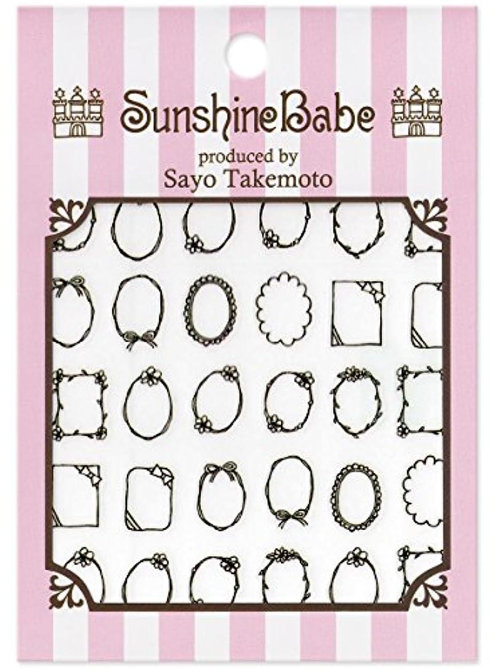 人事機会レーダーサンシャインベビー ネイルシール 武本小夜の Sayo Style 手描きフレーム(ブラック)