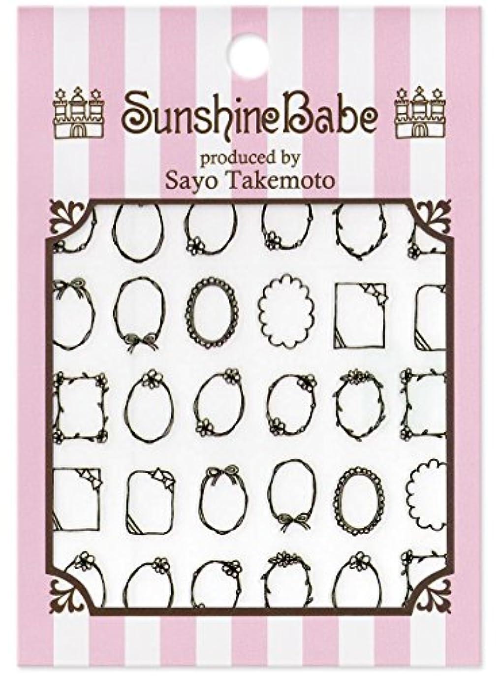 セッティング人事ブレンドサンシャインベビー ネイルシール 武本小夜の Sayo Style 手描きフレーム(ブラック)