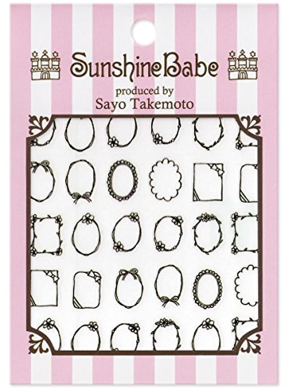 名義で感覚ロードハウスサンシャインベビー ネイルシール 武本小夜の Sayo Style 手描きフレーム(ブラック)
