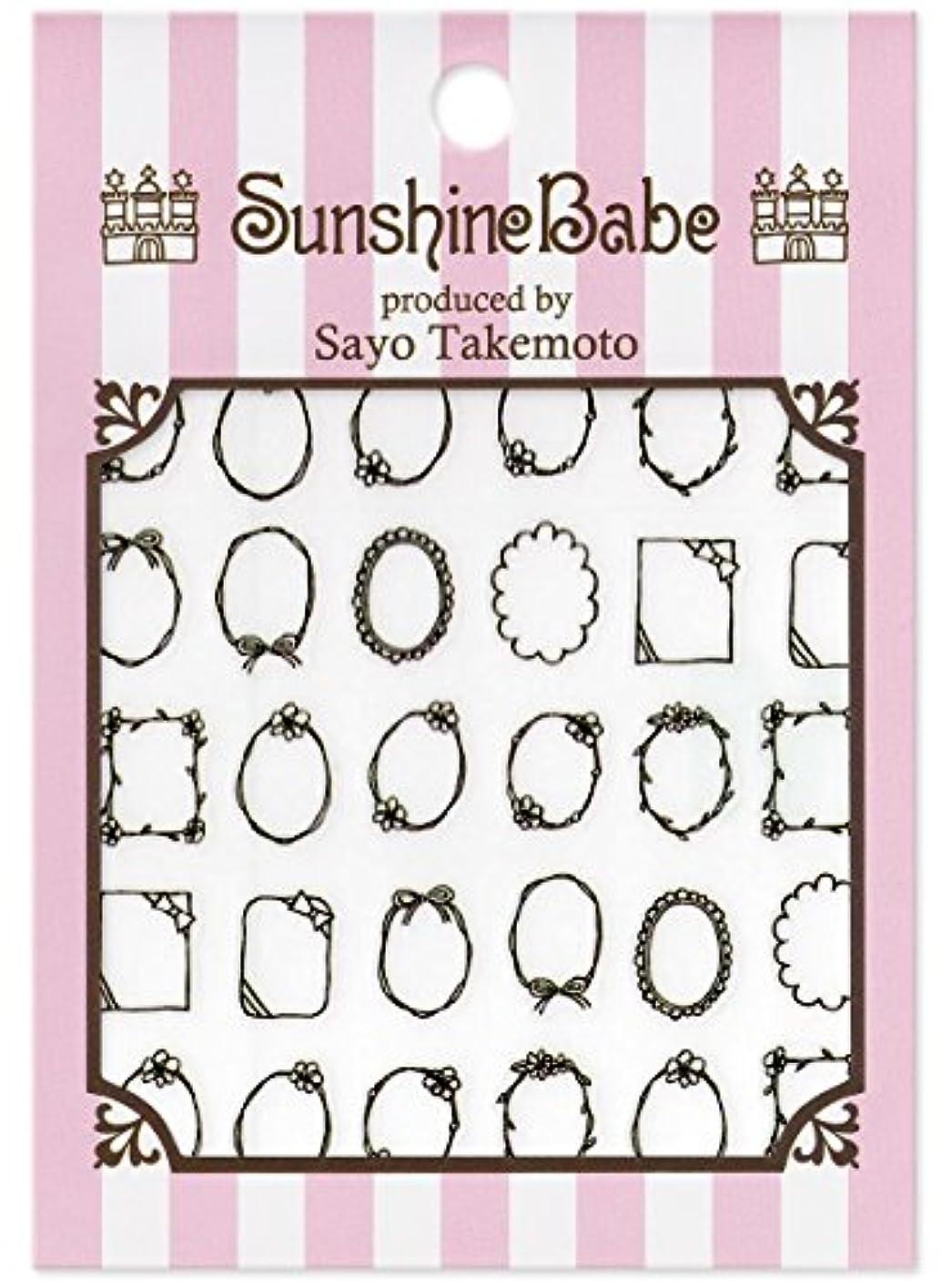 送る多年生ゼリーサンシャインベビー ネイルシール 武本小夜の Sayo Style 手描きフレーム(ブラック)